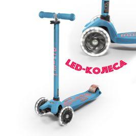 Maxi Micro DELUXE Aqua LED колеса