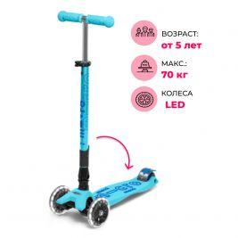 Maxi Micro DELUXE голубой LED складной