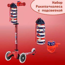 Набор Mini Deluxe Red+Ракета