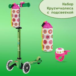Набор Mini Deluxe Green+Круги