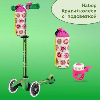 Набор Mini Deluxe Green+Круги