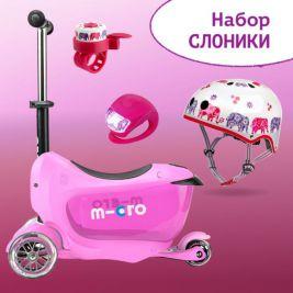 Набор Mini 2GO Deluxe Pink+Слоники